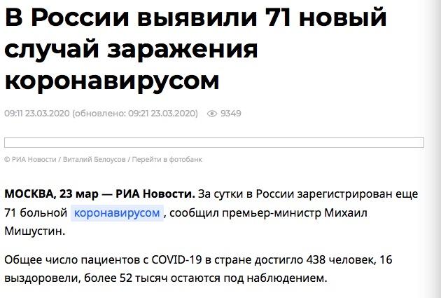 俄罗斯.jpg