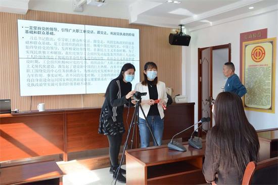 内蒙古工会干部学校微课堂2.jpg