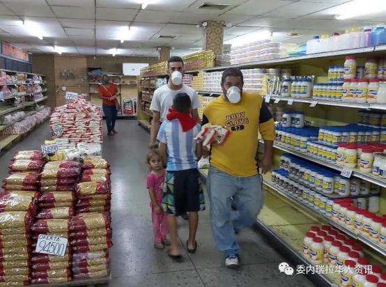 委内瑞拉的防疫——街头上的自制口罩229.png