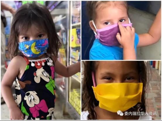 委内瑞拉的防疫——街头上的自制口罩253.png