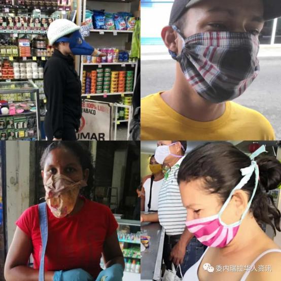 委内瑞拉的防疫——街头上的自制口罩266.png