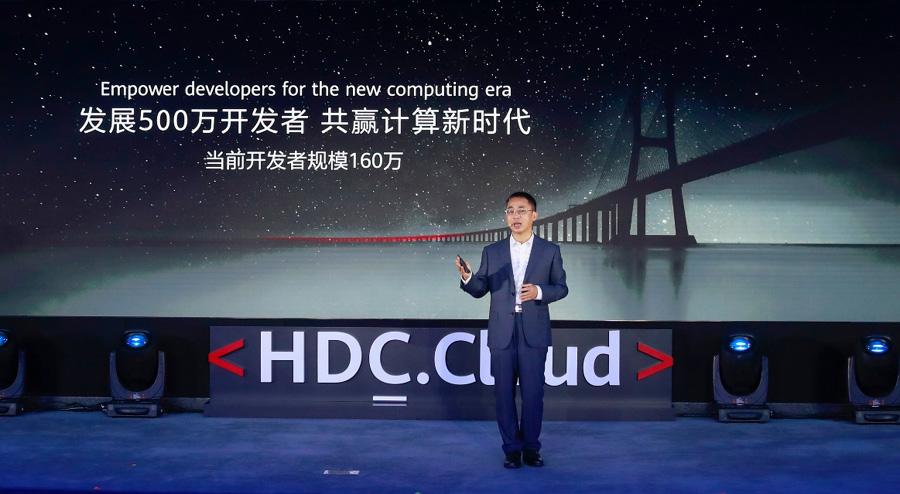 华为云和计算BG总裁侯金龙在华为开发者大会2020(Cloud)上。