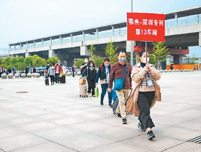 湖北鄂州火车站复工专列见闻:出家门 登车门 入厂门