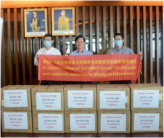 蔡冠深基金捐赠医用口罩助马来西