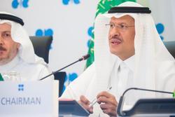 HRH Prince Abdul Aziz Bin Salman, Saudi Arabia's Minister of Energy