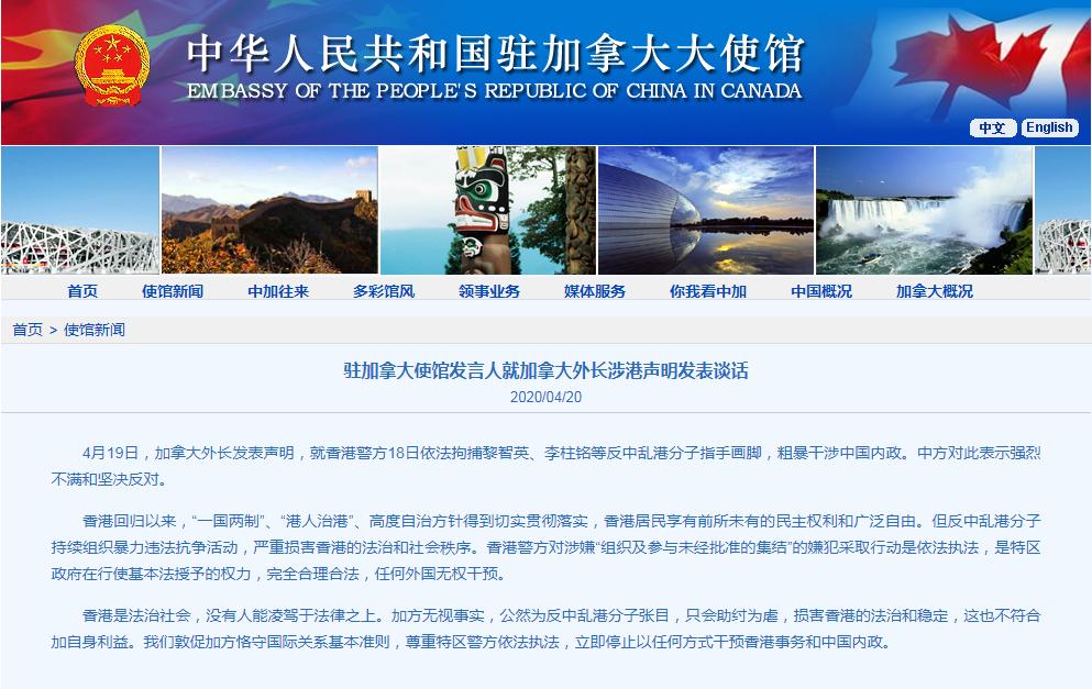 http://www.gzfjs.com/guojiguanzhu/335927.html