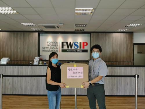 图片来源:中国驻新加坡大使馆网站