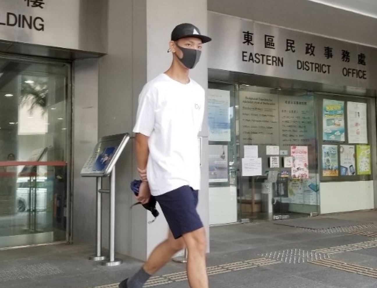 香港首名承认暴动的暴徒被判刑4年
