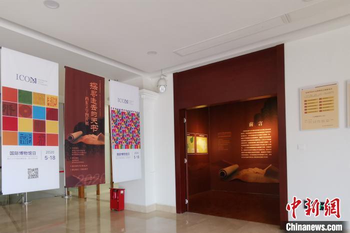 """""""探寻逝去的天书——西夏文字图片展""""展现了西夏文字独特的魅力。 林鹰 摄"""