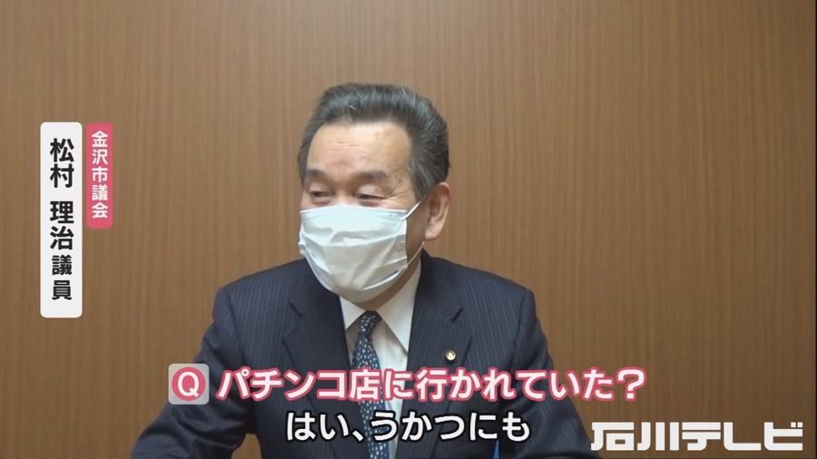 20200520-00002388-ishikawa-000-1-view.jpg