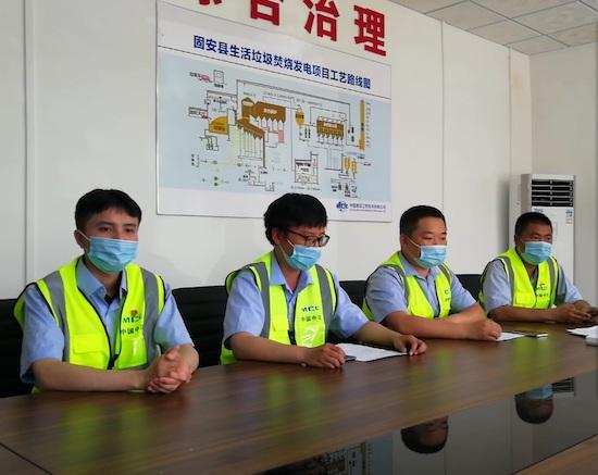 热看:中冶集团开展第58站主题