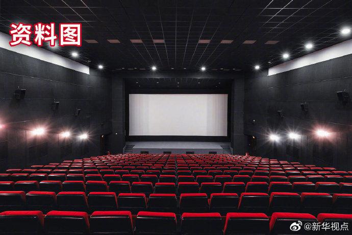 贵州全面开放影剧院 隔位就座禁吃零食