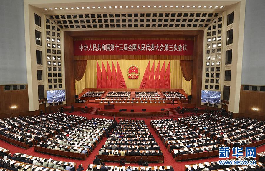5月22日,第十三届全国人民代表大会第三次会议在北京人民大会堂开幕。 新华社记者 姚大伟 摄.jpg