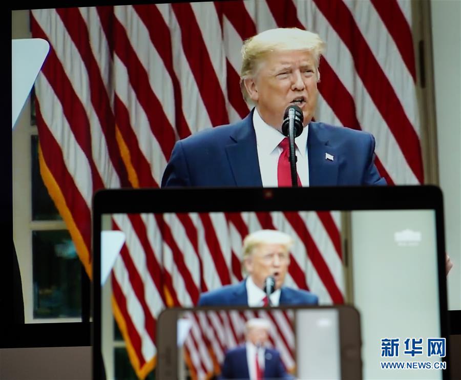 (国际)(2)特朗普宣布美国将终止与世卫组织的关系