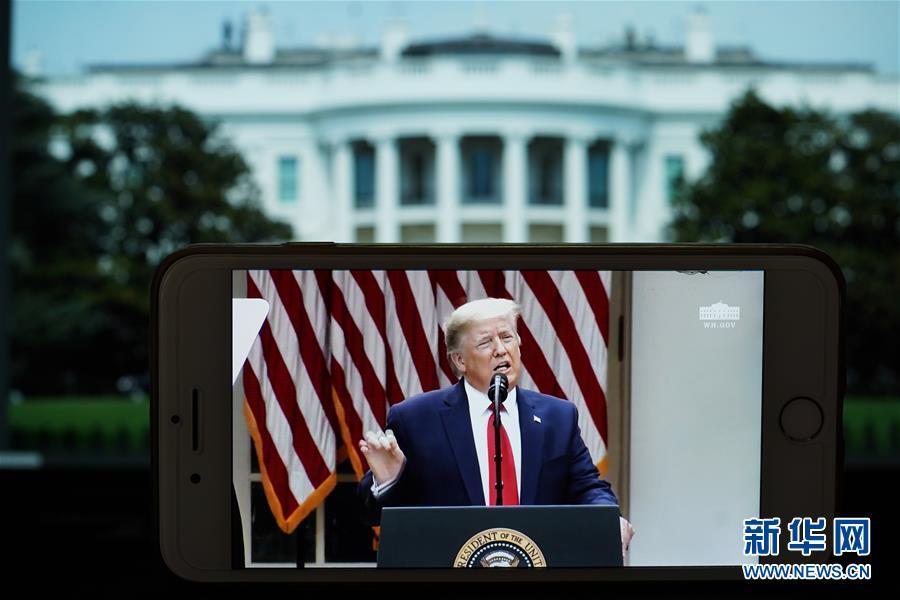 (国际)(3)特朗普宣布美国将终止与世卫组织的关系