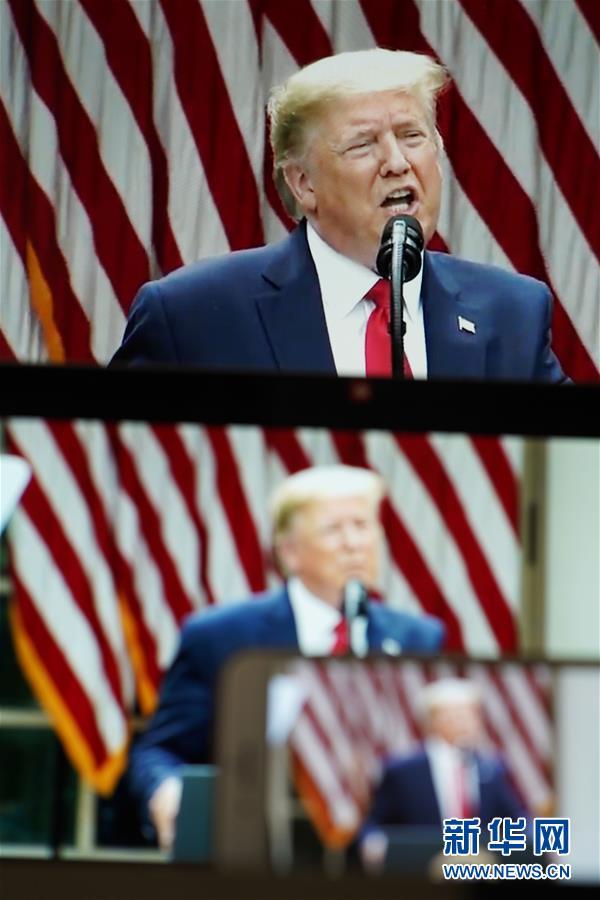 (国际)(1)特朗普宣布美国将终止与世卫组织的关系
