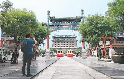 <b>北京文化游出新出彩</b>