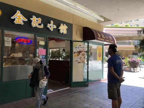 奥克兰华埠9街的金记小馆已重新开业。(美国《世界日报》/刘先进 摄)