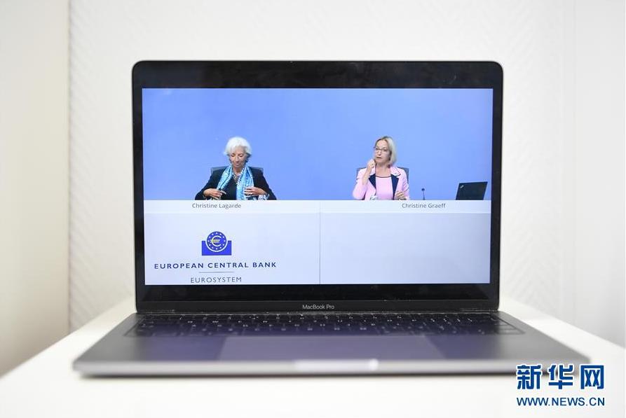 欧洲央行扩大紧急购债规模至1.35万亿欧元
