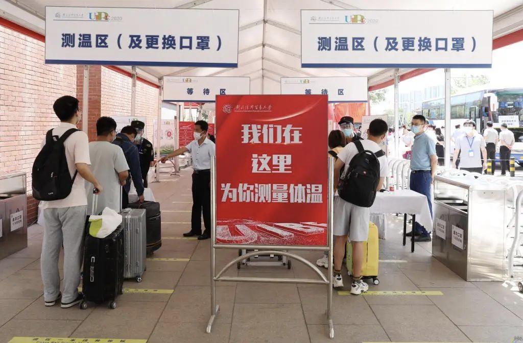 """5天106例!北京4个区进入""""战时""""状态,高校开学"""