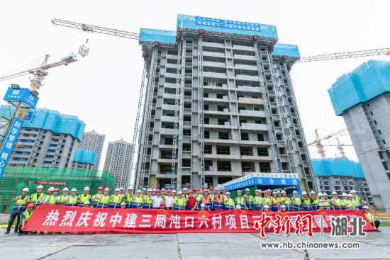 """中建三局沌口六村项目顺利实现""""三天一层楼"""""""