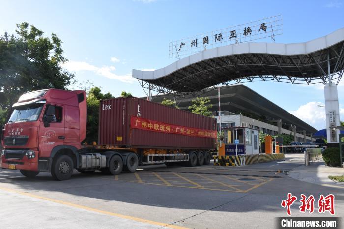 广州海关所属广州邮局海关关员监装通过中欧班列出境的邮件 曾文辉 摄