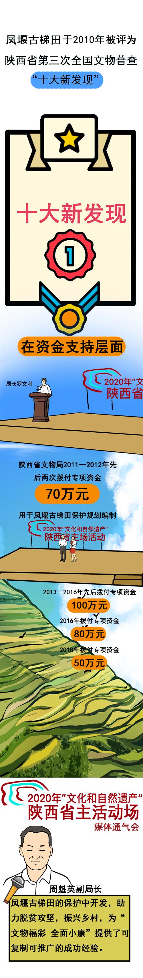 微信图片_20200624102640.jpg