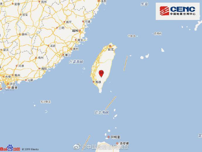 台湾高雄市发生4.4级地震 震源深