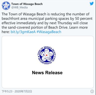 加拿大国庆日人们似乎忘记了保持社交距离的规定,导致海滩再次被关闭156.png