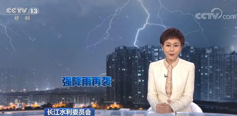 长江水利委员会:长江水旱灾害防御应急响应提升至Ⅲ级