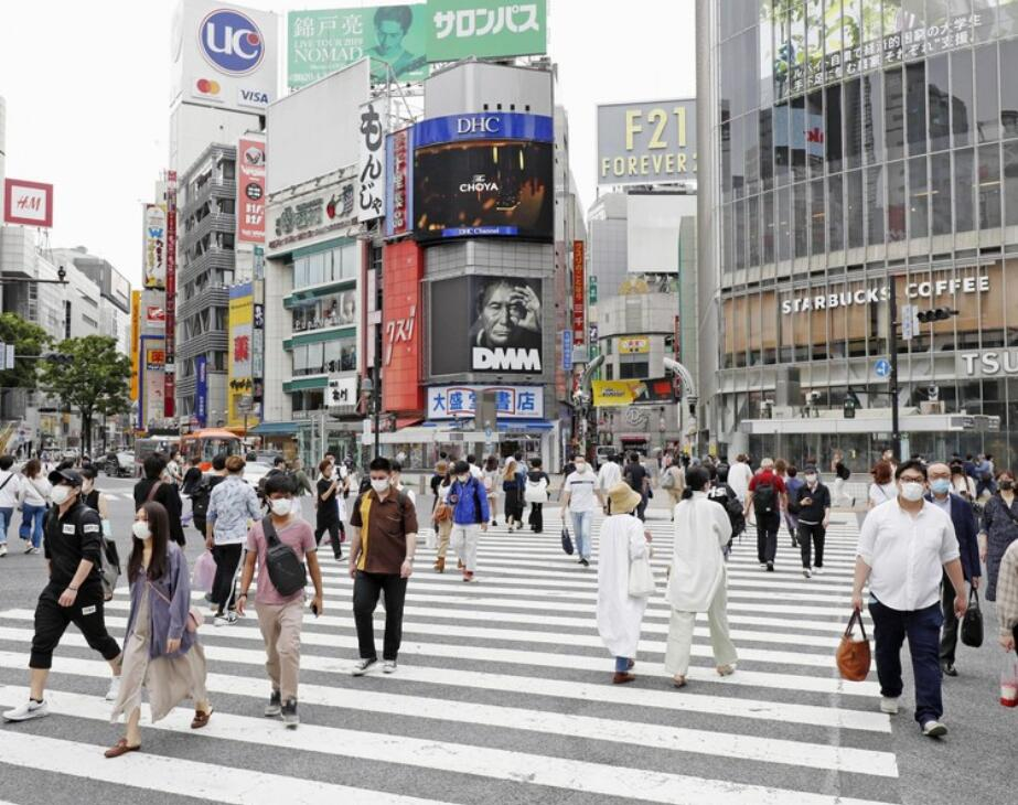 日本街头.jpg