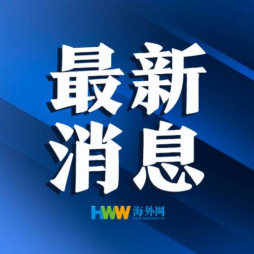 最新消息.jpg