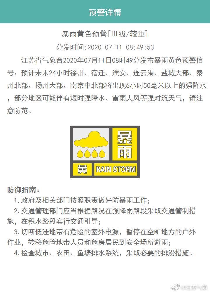 http://www.sqhuatong.com/tiyuhuodong/13471.html