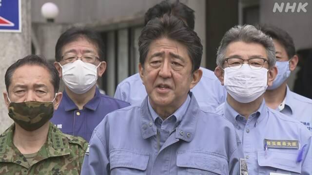 2日本中国新聞_就職氷河期時代.jpg