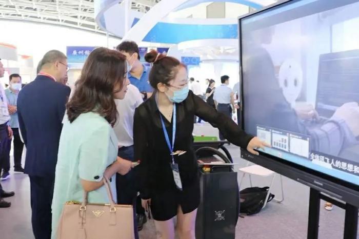 西安高新区携硬核产品亮相2020科创会