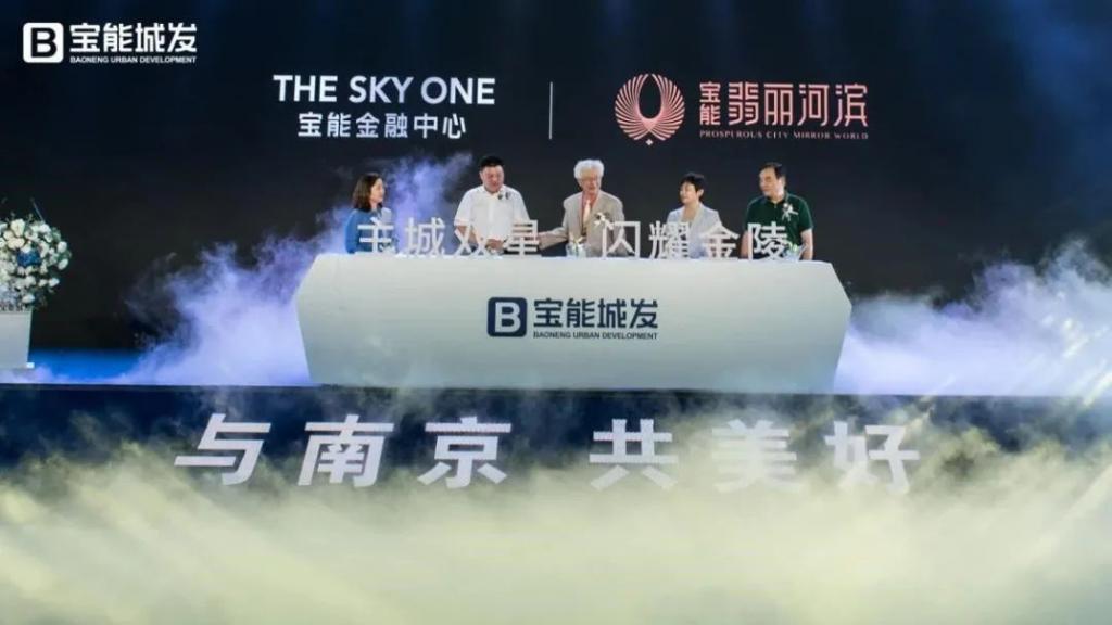#南京微视频#楼市微新闻 今日热点: