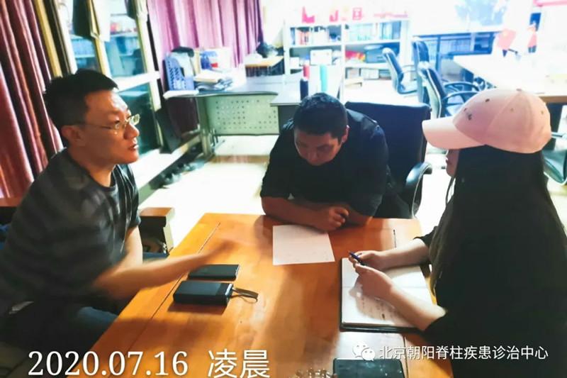 640_看图王.web(1).jpg