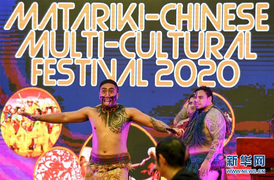 (XHDW)(4)新西兰举办毛利中国多元文化节