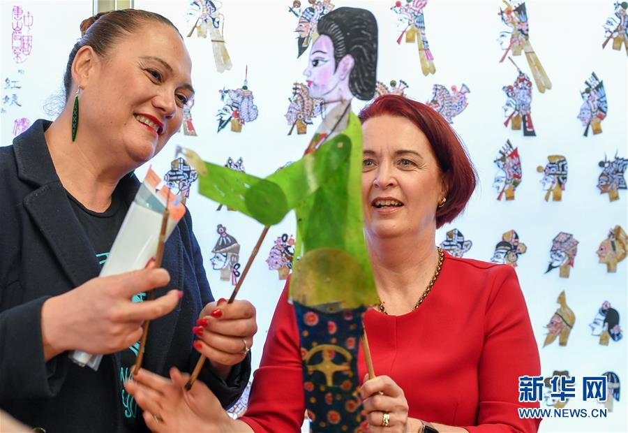 (XHDW)(1)新西兰举办毛利中国多元文化节