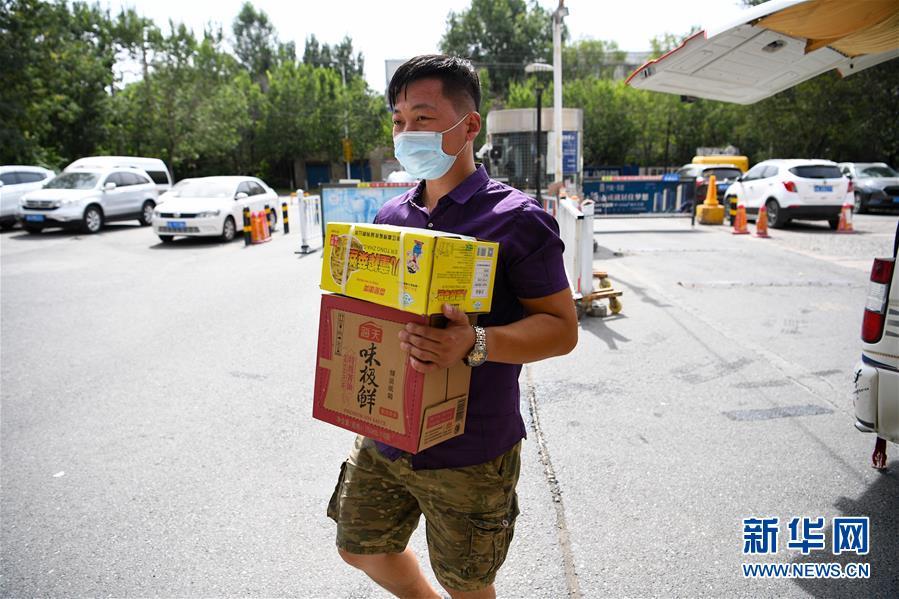 (聚焦疫情防控·图文互动)(5)乌鲁木齐抗疫有保障 天山南北生产建设有序开展