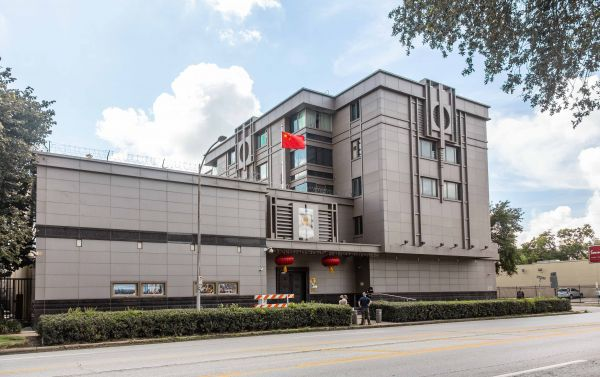 这是7月23日拍摄的中国驻美国休斯敦总领馆外景。(新华社)