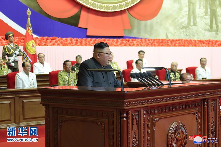 (国际·图文互动)朝鲜举行第6次全国参战老兵大会