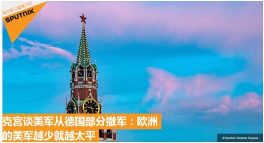 http://www.linjiahuihui.com/guojidongtai/1003655.html