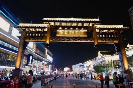 网络国际传播第二篇稿件:杭州创造消费新场景,大力发展夜经济476.png