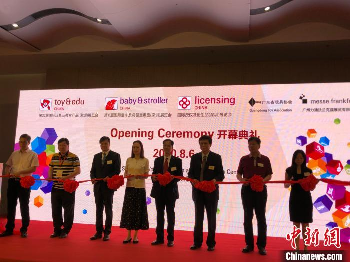 深圳国际玩具展开展1300余家展商参展