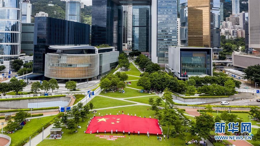 (港澳台·图文互动)香港市民展示巨幅国旗 支持香港维护国家安全法