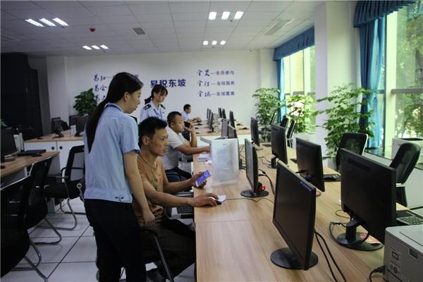 http://www.msbmw.net/kejizhishi/32175.html