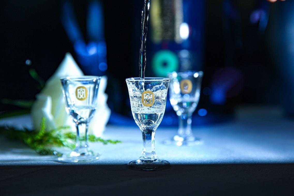 E:安酒、媒体关系酒业家中酒展宣传物料新闻稿——0811发布微信图片_20200810095952.jpg