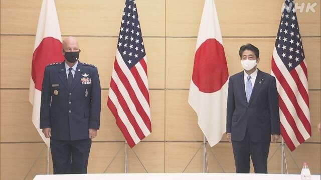 安倍首相 米の宇宙軍幹部と会談 海外の要人と会談は半年ぶり