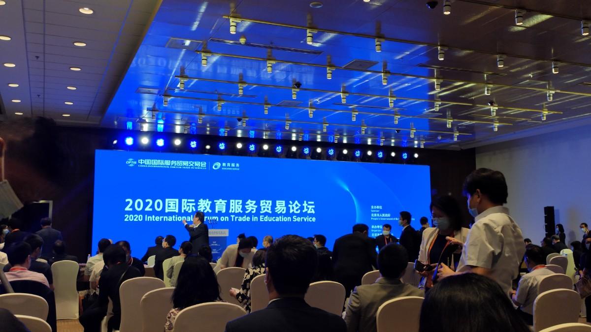 北京将新建一批国际学校,服务国际人才和引进人才子女就读需求